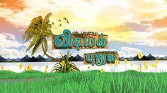 "Check out my @Behance project: ""Vidiyal Puthusu"" https://www.behance.net/gallery/56029813/Vidiyal-Puthusu"