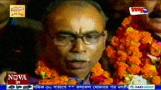 Friday Bangla News Live 22 December 2017 Morning Today Bangladesh News Live BD Bangla TV News
