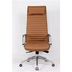 Ox Office Chair High Back in Light Brown