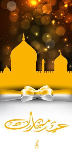 DesertRose,,,Eid Mubarak