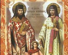 Νέα Θαύματα του Αγίου Ραφαήλ.«Αν είσαι Άγιος θεράπευσέ με»