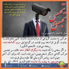 سایت اسلامی دعوتگر