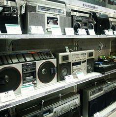 Antique Electronic Shop