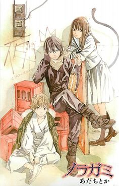 Noragami OVA, Bundled with the limited editions of the and volumes of the manga. volume DVD adapts chapter of the manga. Anime Noragami, Yatogami Noragami, Manga Anime, Yato And Hiyori, Comic Manga, Fanarts Anime, Anime Characters, I Love Anime, Me Me Me Anime