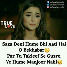 Love Pain Quotes, Secret Love Quotes, Hurt Quotes, Girly Quotes, Romantic Love Quotes, Sad Quotes, Life Quotes, Hindi Quotes, Punjabi Quotes