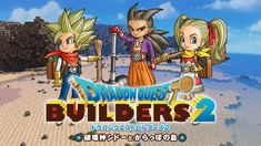 Dragon Quest Builders 2 ドラゴンクエストビルダーズ2 (NSP) [Switch] [JP] Destruction God - Malroth* & the Empty Island Download NSP file for Switch at SwitchBounty This time, the story set in DQ II's post ending. The corrupt cleric Hargon and the God of Destruction Malroth* were defeated, and a short period of peace came upon the world.  #Action #Builders #DragonQuestBuilders2 #JPOnly #NSP #Roleplaying #RPG #Sandbox #SquareEnix #SwitchNSP #ドラゴンクエ� Destroyer Of Worlds, Story Setting, Dragon Quest, Cleric, Destruction, Sandbox, Empty, Period, Action