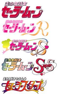 sailor moon season logos in order Japanese Logo, Japanese Graphic Design, Typography Design, Logo Design, Lettering, Text Design, Tattoo Girl Wallpaper, Moon Logo, Game Logo