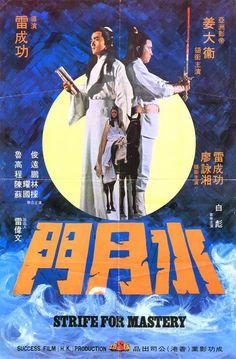 Strife for Mastery - Shui yue men (1977)