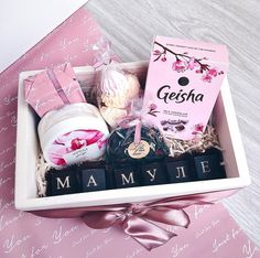 Ideas For Diy Geschenke Weihnachten Kleine Christmas Present Boxes, Holiday Gifts, Christmas Gifts, New Year Gifts, Gifts For Family, Gifts For Mom, Gift Hampers, Gift Baskets, Homemade Gifts