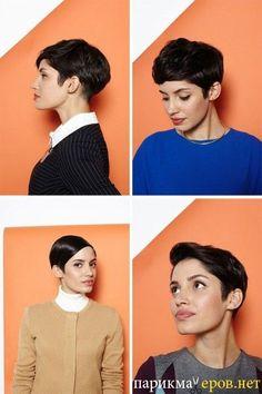 Новые модные варианты короткой женской стрижки и прически пикси в 2014 году — Сообщество парикмахеров