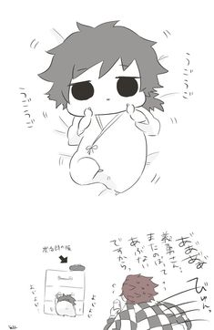 Anime Chibi, Haikyuu Anime, Demon Slayer, Slayer Anime, Cute Drawings, Cartoon Drawings, Anime Maid, Anime Monsters, Cute Comics