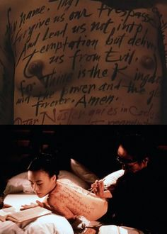 the pillow book, Peter Greenaway Dime que un dia escribiras tus poesias en mi piel...