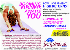 Health Center, Delhi Ncr, Starting Your Own Business, Be Your Own Boss, Opportunity, Centre, Investing, Therapy, India