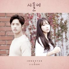 Oh Jong Hyuk and Rainbow's Jisook to sing duet for 1st DSP Media collaboration project! | allkpop