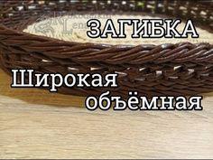 Paper Basket Weaving, Easter Egg Basket, Newspaper Basket, Flower Girl Basket, Master Class, Handmade Crafts, Gift Baskets, Diy Fashion, Hand Weaving