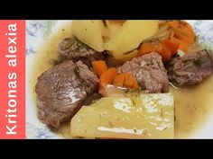 Greek Recipes, Pot Roast, Beef, Ethnic Recipes, Youtube, Cook, Carne Asada, Meat