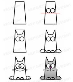 Простой метод нарисовать котика. Рисунок карандашом