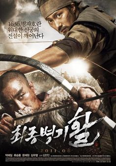 War Of The Arrows - 최종병기 활 #KoreanMovie