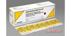 Perbedaan Neurosanbe dan Neurosanbe plus: Kegunaan, Komposisi dan Harga - Baca artikelnya http://bidhuan.id/obat/44617/perbedaan-neurosanbe-dan-neurosanbe-plus-kegunaan-komposisi-dan-harga/