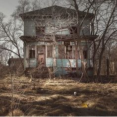 Creepy Abandoned House Gary, Indiana Photography by @sephlawless