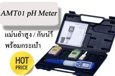 pH meter เครื่องวัดค่า pH กรดด่าง รุ่น AMT01 AMTAST http://www.ponpe.com/ph-meter.html