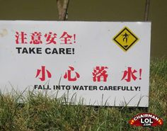 Don't say you haven't been warned! At least have the common sense to do so with caution.