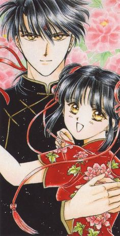 "Art from ""Fushigi Yuugi"" series by manga artist Yuu Watase."