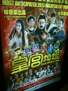 Malaysia & China Movie