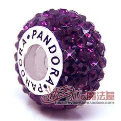 Sparkly Pandora Bead