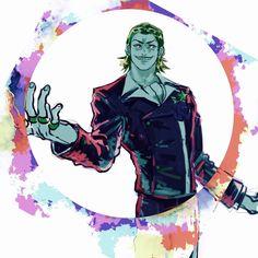 One Piece, Gild Tesoro All Anime, Me Me Me Anime, Manga Anime, 0ne Piece, Love And Respect, Gold Stars, Anime Comics, Cosplay Ideas, Serenity