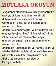 Muslim Pray, Allah Love, Allah Islam, Islamic Quotes, Good To Know, Prayers, Religion, Iman, Fitness