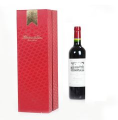 Luxury Folding Paper Wine Packaging Box - Wine Box