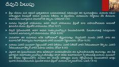 11 Best Biblical Life Principles - Telugu images in 2017