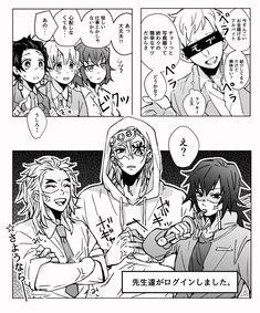 Demon Slayer, Slayer Anime, Latest Anime, Manga Quotes, Demon Hunter, Anime Demon, Me Me Me Anime, Doujinshi, Neko