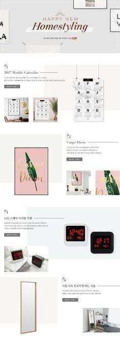 사각형을 배경으로 잘 사용 Web Design, Blog Design, Portfolio Design, Website Layout, Web Layout, Layout Design, Presentation Layout, Promotional Design, Design Reference