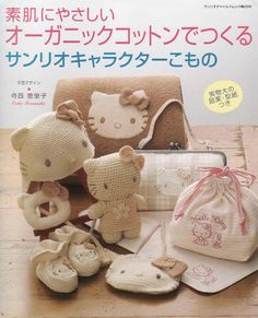 Hello Kitty Amigurumi Crochet & Sewing Pattern by FateLessEbooks