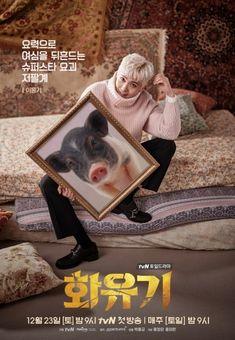 Fantasy drama 'Hwayugi' reveals new poster images! | Koogle TV