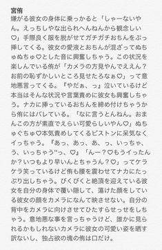 侑 小説 宮 夢 #ハイキュー夢小説 Instagram