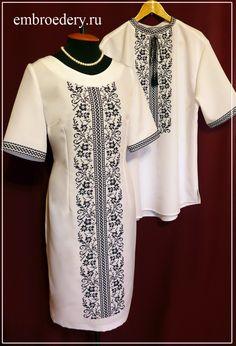 Diy Wedding Dress, Diy Dress, Embroidery Fashion, Embroidery Dress, Kurta Designs, Blouse Designs, Modern Filipiniana Dress, Estilo Popular, Iranian Women Fashion