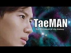 """""""Taeman song"""" by Simonandmartina  - from their review of Boa's """"Disturbance"""", for Taemin's transformation into TaeMAN"""