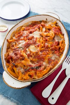 Mozzarella, Best Italian Recipes, Rigatoni, Pasta Bake, Easy Food To Make, No Cook Meals, Soul Food, Pasta Recipes, Vegetable Pizza