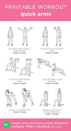 Helpful workout plans which are simply great for beginners, both male and women to attempt. Study this fitness workout plans weightloss pin-image reference 2145045852 today. Weights Workout For Women, Gym Workout Plan For Women, At Home Workout Plan, At Home Workouts, Workout Plans, Bicep Workout Women, Arm Workout Women No Equipment, Barbell Workout For Women, Chest Workout Women