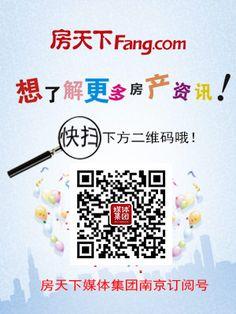 南京房地产门户网站,搜房买房交易平台-南京房天下