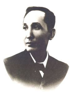 The Life of Apolinario Mabini, Conscience of the Philippine Revolution - Empire Wallpaper, Elementary Bulletin Boards, Jose Rizal, Filipino Fashion, First Prime Minister, Filipino Culture, Freemasonry, Historical Pictures, My People