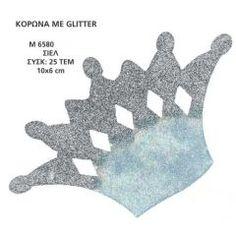 ΚΟΡΩΝΑ ΣΙΕΛ ΜΕ GLITTER - ΚΩΔ: M6580S-AD