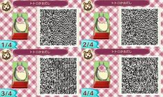 Animal Crossing: New Leaf: Totoro Ghibli Cutout Board QR Code
