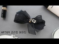 핸드메이드집-오간디평직 헤어핀/리본공예/헤어핀만들기/핸드메이드/수제헤어핀 - YouTube