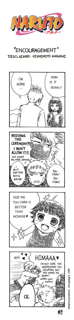 Naruto Doujinshi - Encouragement by SmartChocoBear