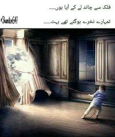 Love Quotes In Urdu, Urdu Quotes, Arabic Quotes, Qoutes, Urdu Poetry Romantic, Love Poetry Urdu, Faiz Ahmed Faiz Poetry, Beautiful Poetry, Dark Art Drawings