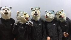 Wolf Mask, Pop Bands, Hard Rock, Animals, Music, Musica, Musik, Animaux, Hard Rock Music